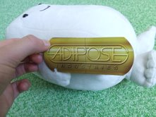 Adipose Plush